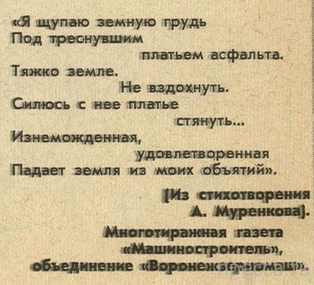 """Прикольные фразы из журнала """"Крокодил"""" (8 фото)"""