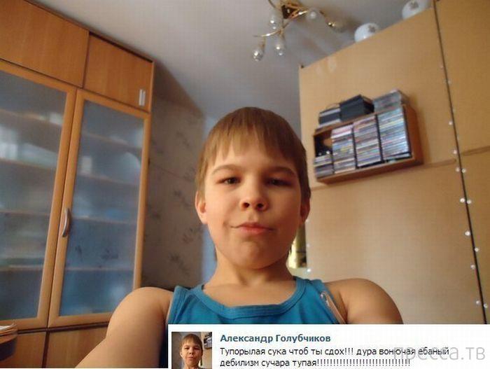 Как дети общаются в социальных сетях... Жесть!!! (6 фото)