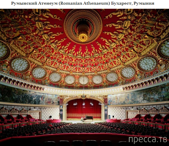 Самые красивые оперные театры мира (22 фото)