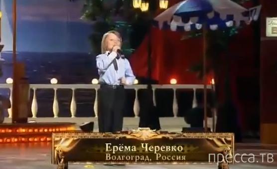 Ерема Черевко взорвал зал (пародии на звезд)! Милый и смешной баянчик!