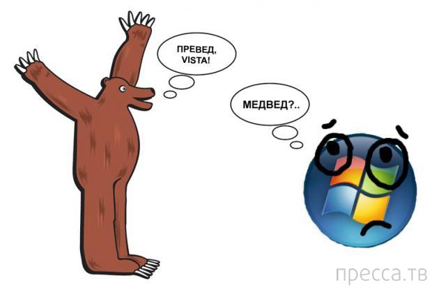 Популярные интернет-мемы (8 фото + 2 видео)