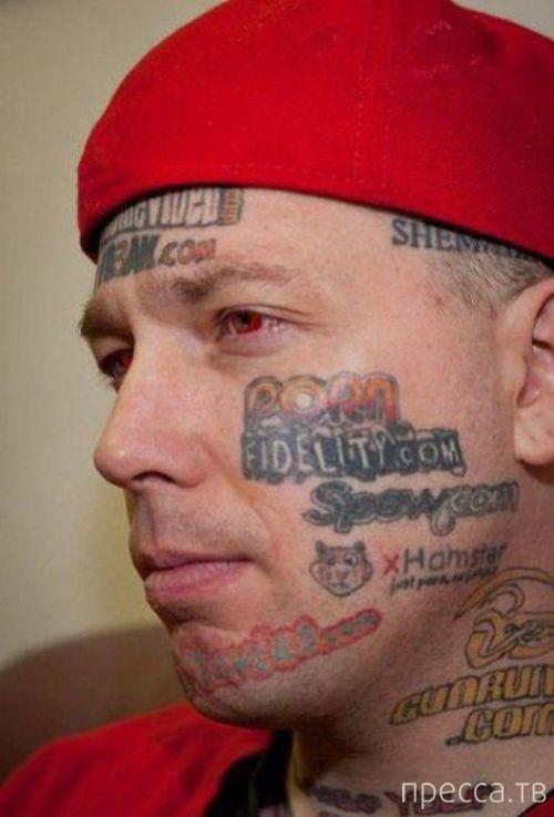 Люди с татуировками на лице. Жесть!!! (30 фото)