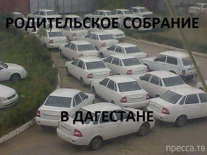 Подборка смешных автоприколов (33 фото)