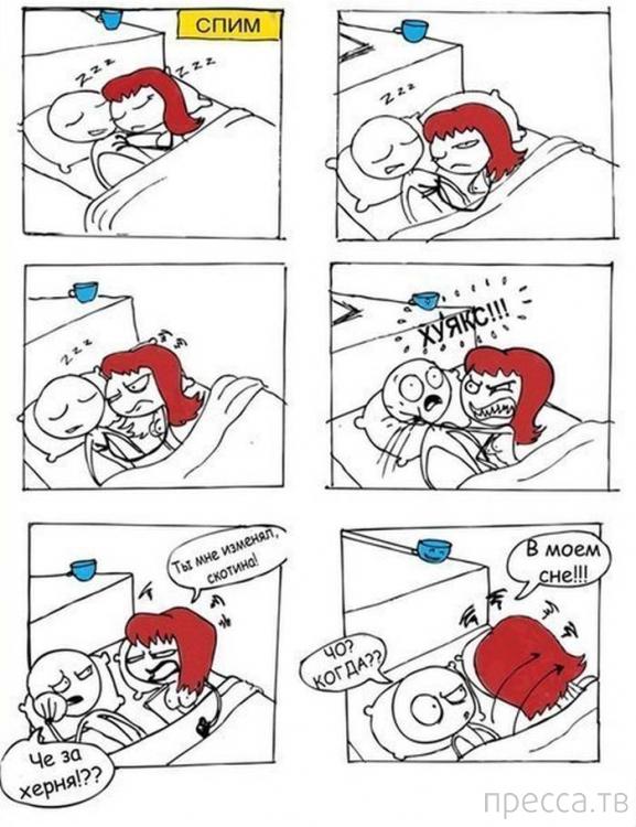 Веселенькие комиксы, часть 17 (28 фото)