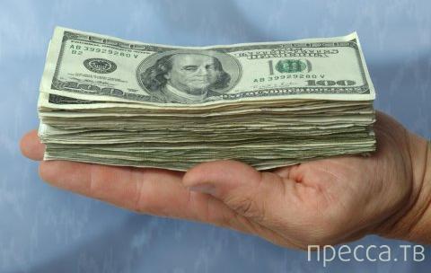 Притягивайте в свою жизнь деньги, используя закон притяжения...
