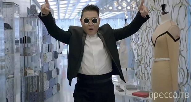 Новый клип автора Gangnam style «взорвал» интернет (видео)
