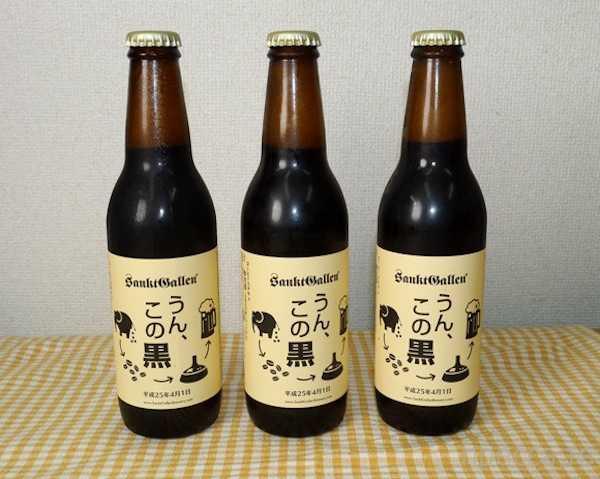 Пиво из слоновьих фекалий привело в восторг дегустаторов ... (2 фото)