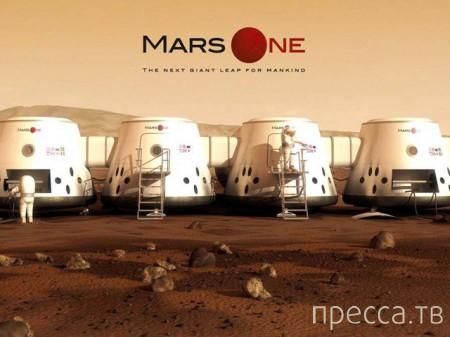 Билет в один конец на Марс, не желаете?...