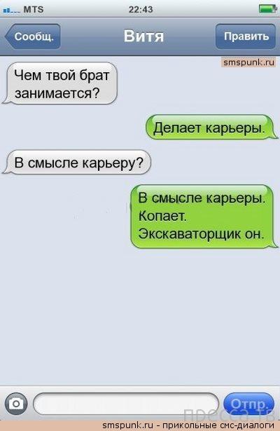 russkie-domashnee-progovoril-s-dialogami-kak
