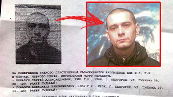 Бывший заключенный расстрелял в Белгороде шесть человек (7 фото)