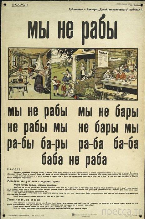 Самые коварные слова-паразиты в русском языке (7 фото)