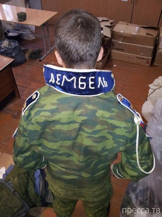 Армейские будни (10 фото)