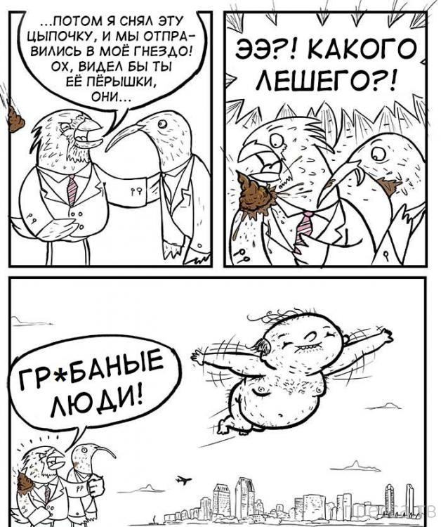 Веселенькие комиксы, часть 30 (29 фото)