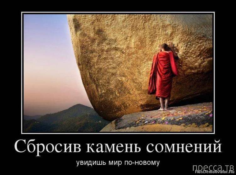 Демотиваторы в философии фото
