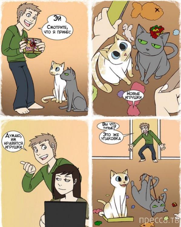 Смешные комиксы, часть 17 (29 фото)