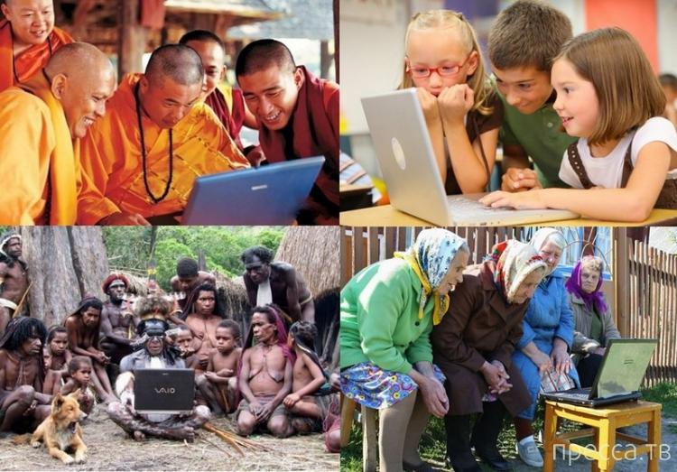 Люди и интернет: за и против (5 фото)