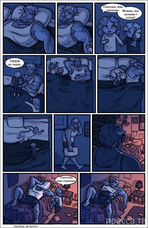 Прикольные комиксы, часть 15 (25 фото)