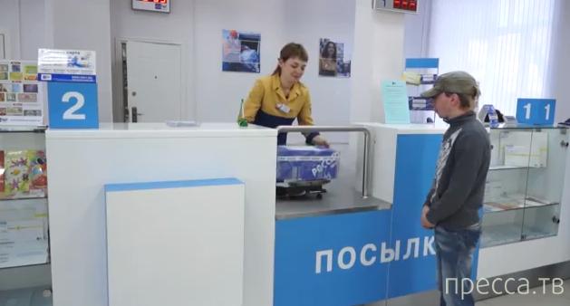 Рекламный ролик от Почты России из Улан-Удэ... Плевать на известные события!