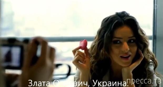 """Итоги """"Евровидения - 2013"""" могут пересмотреть (фото + 3 видео)"""