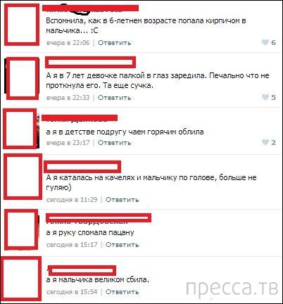 Подборка смешных комментариев из соцсетей (20 скриншотов)