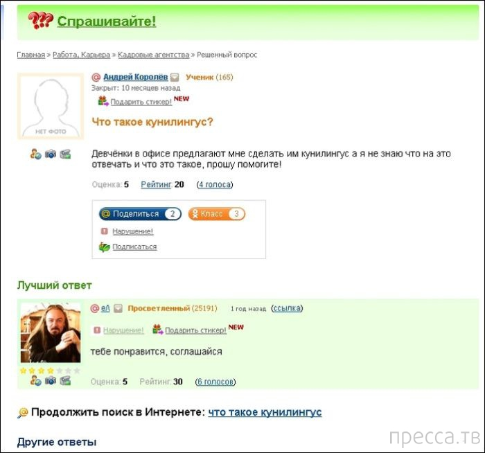 Подборка скринов прикольных комментариев из социальных сетей обо всем на свете...
