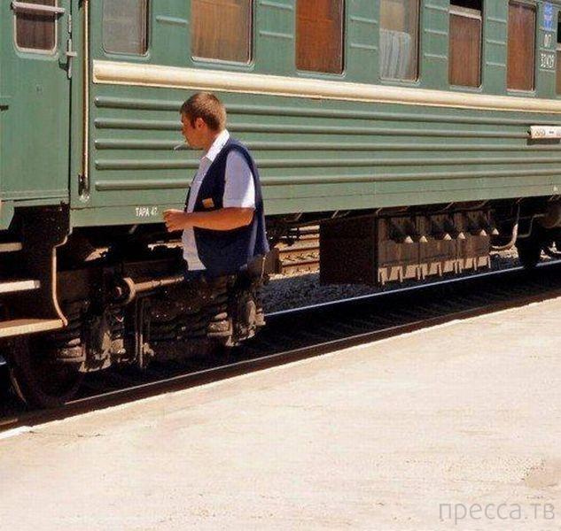 Прикольные картинки железнодорожников, класс открытка