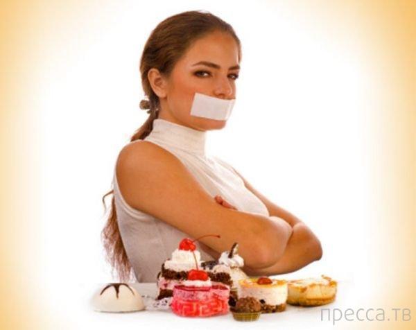 Советы:  Как перехитрить аппетит?