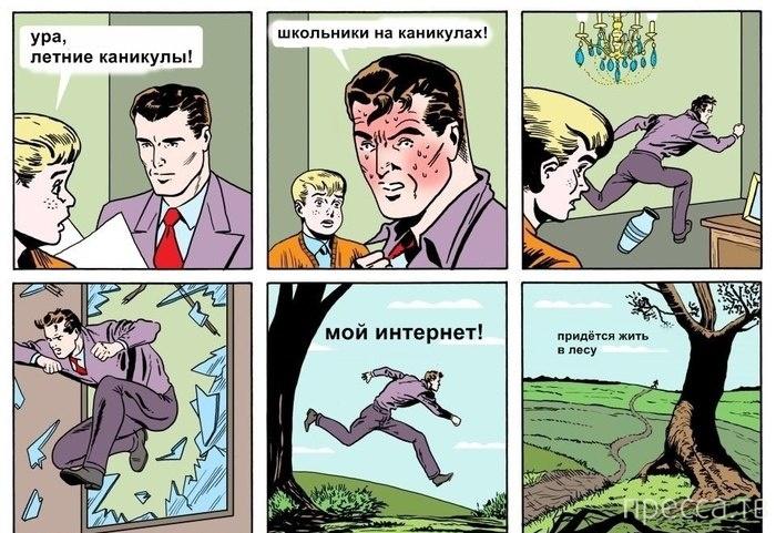 Веселые комиксы, часть 32 (23 фото)