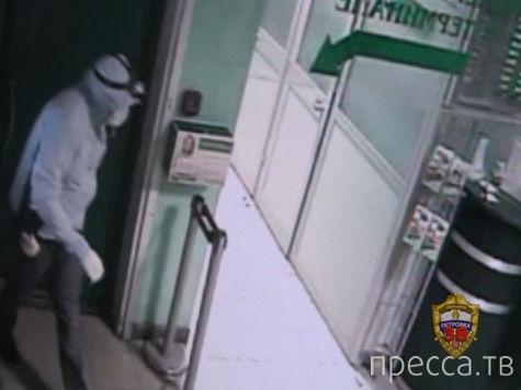 Дерзкое ограбление Сбербанка в Москве (3 фото + видео)