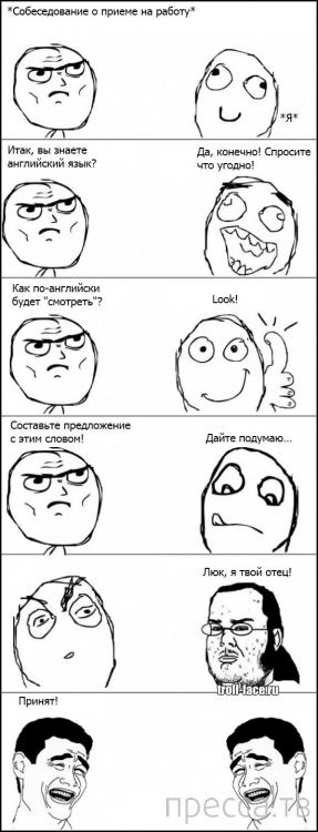Веселые комиксы, часть 34 (26 фото)