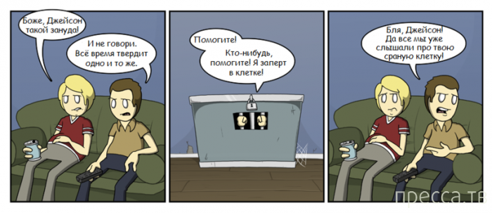 Прикольные комиксы, часть 16 (31 фото)
