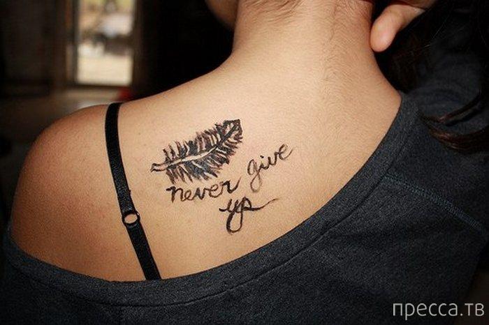 Популярные текстовые татуировки (9 фото)