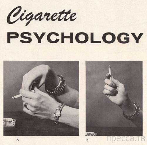 Что можно сказать о человеке по тому, как он держит сигарету (5 фото)