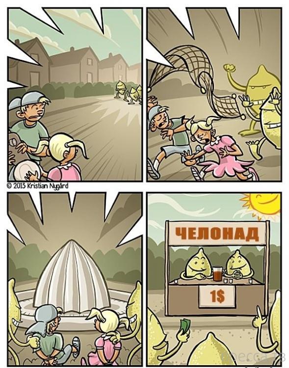 Веселые комиксы, часть 37 (29 фото)
