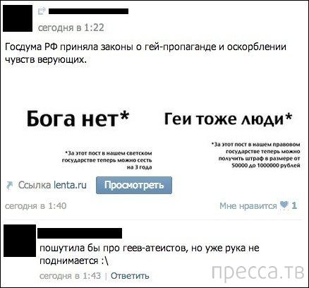 Смешные комментарии из социальных сетей, часть 2 (16 фото)