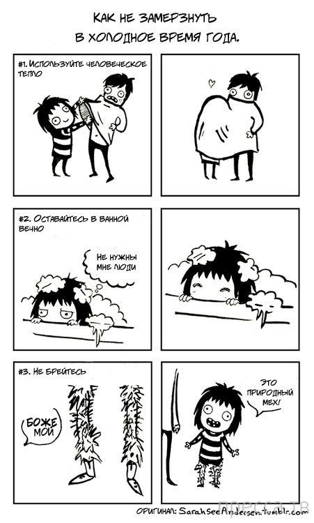 Веселые комиксы, часть 39 (29 фото)