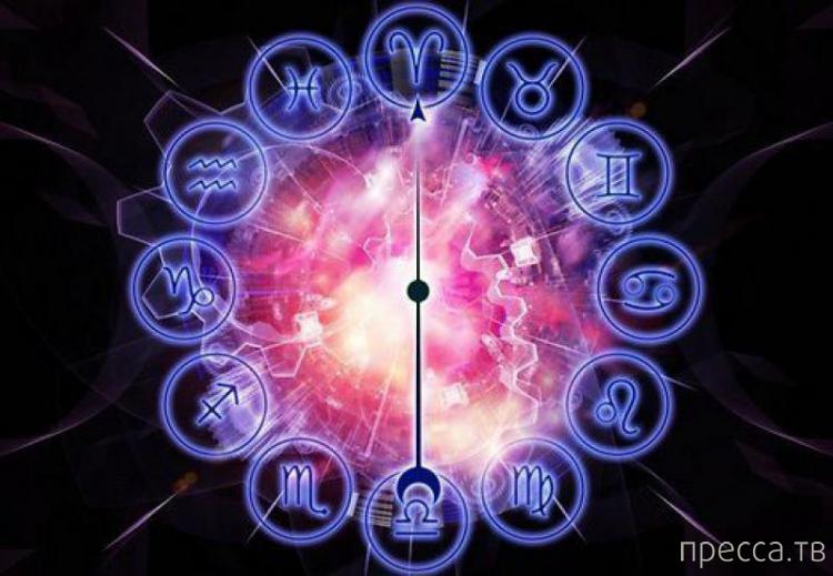 Откуда пошли названия знаков Зодиака...