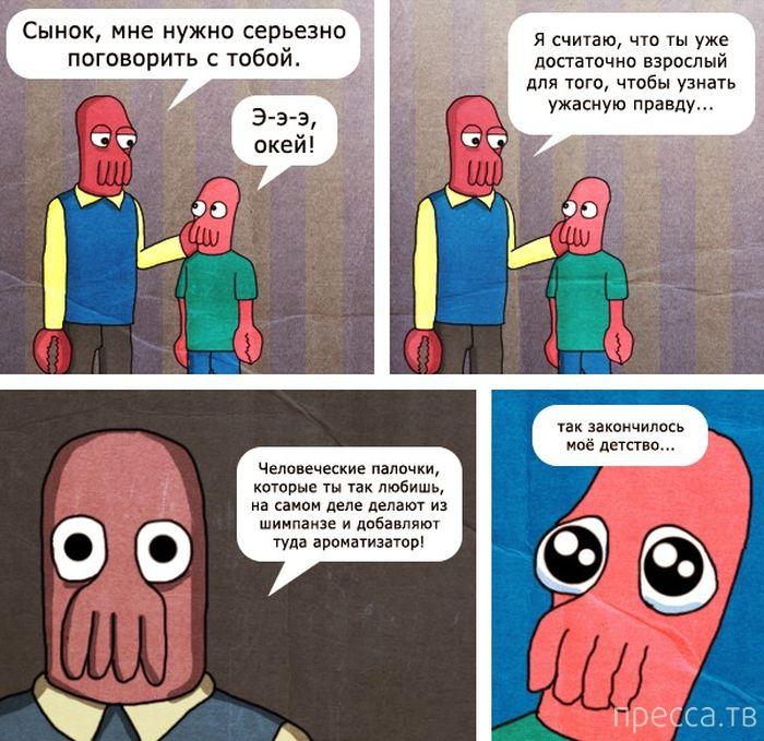 Веселые комиксы, часть 42 (28 фото)