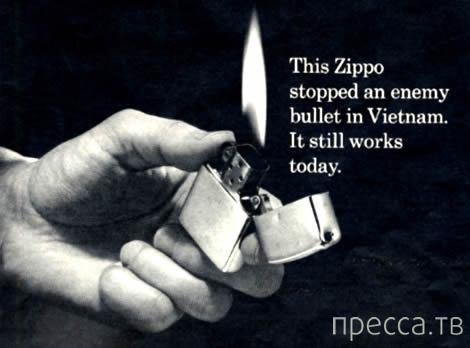Что интересного известно о зажигалках  Zippo... (4 фото)