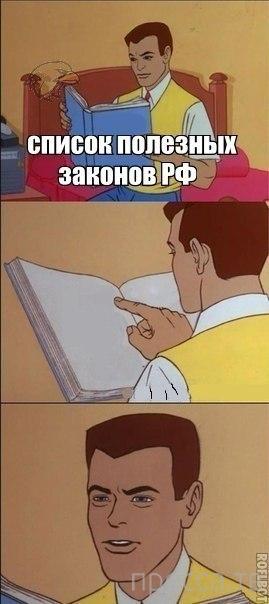 Смешные комиксы, часть 21 (49 фото)