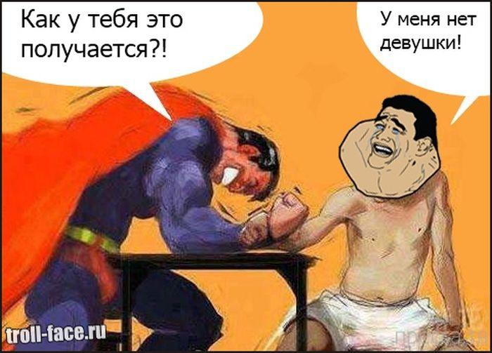 Веселые комиксы, часть 43 (24 фото)