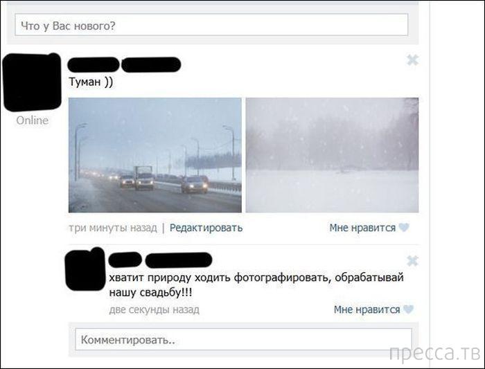 Смешные комментарии из соцсетей (55 фото)