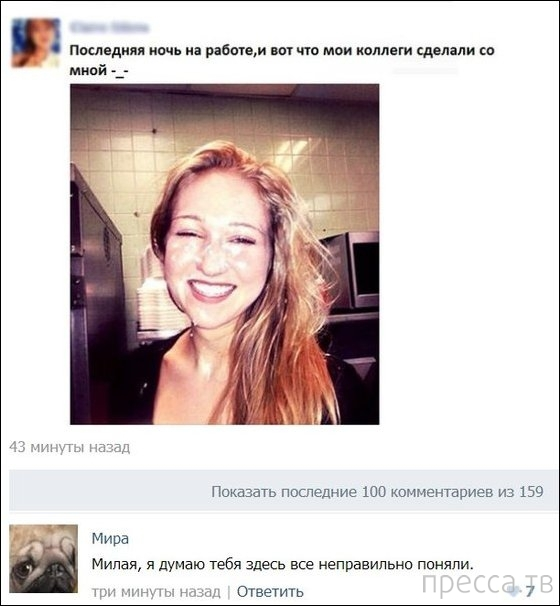 Смешные комментарии из социальных сетей, часть 3 (20 фото)