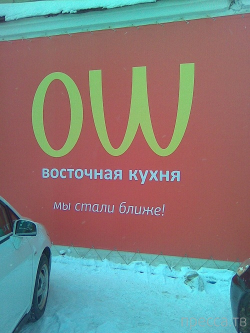 Каким бывает Макдоналдс в России (15 фото)
