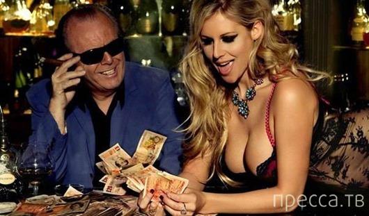 Как стать миллиардером...