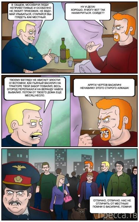 Веселые комиксы, часть 45 (28 фото)