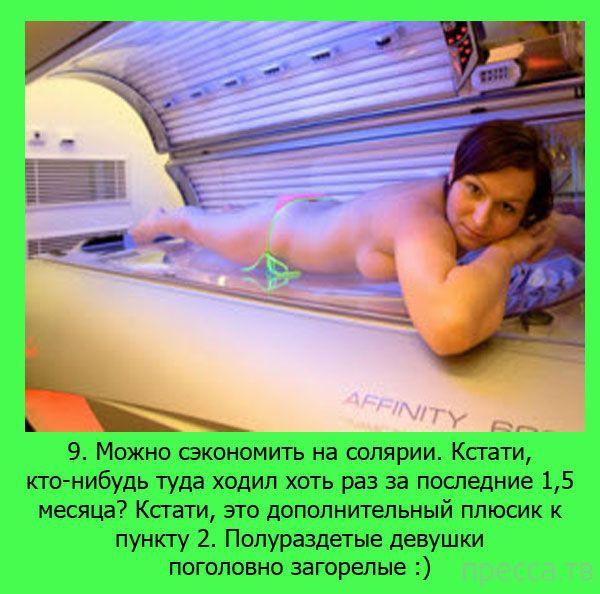 Причины: почему надо радоваться летней жаре (20 фото)