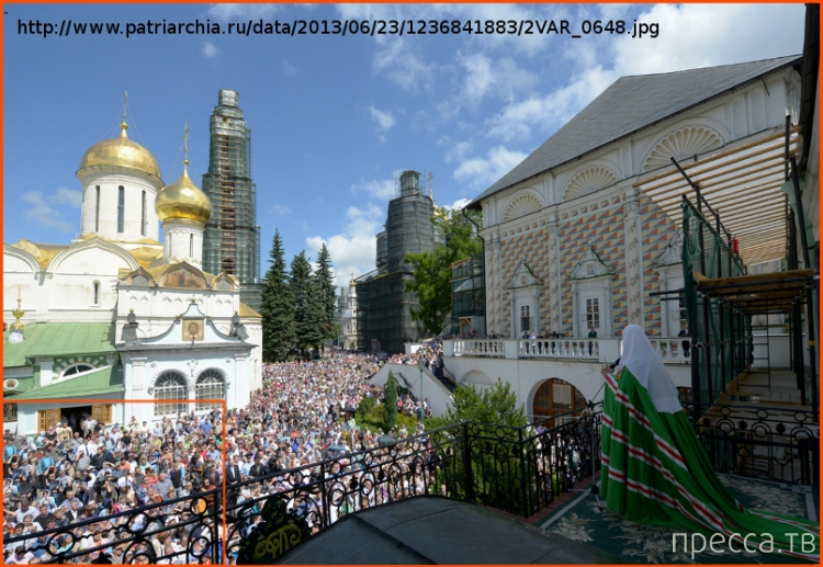 Работники сайта патриархии РПЦ занялись фотошопом (4 фото)
