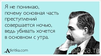 """Прикольные """"Аткрытки"""", часть 5 (30 фото)"""