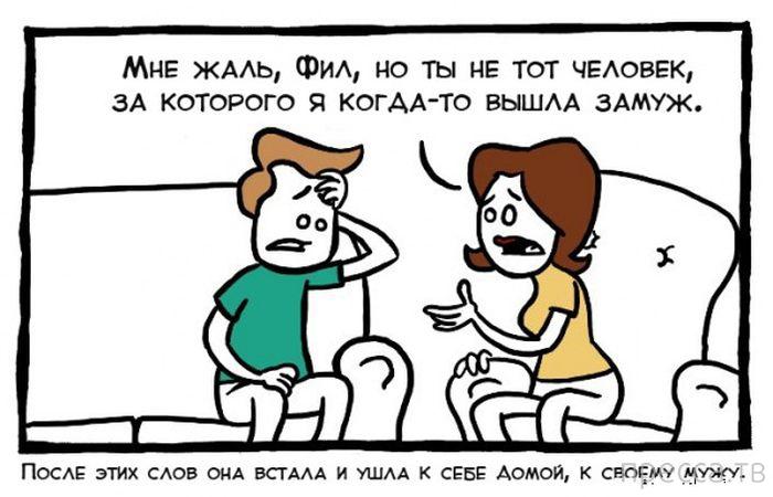 Веселые комиксы, часть 47... (20 фото)
